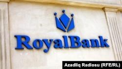 «RoyalBank»