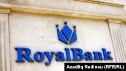 علی جم سهامدار اصلی بانک «رویال» آذربایجان بود.