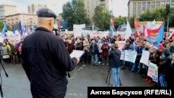 Митинг против пенсионной реформы в Новосибирске
