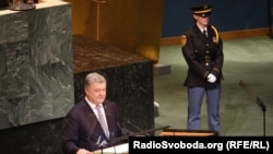 Петр Порошенко выступает в ООН, архивное фото