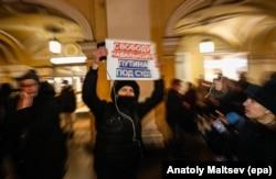 Акция протеста с требованием освободить Алексея Навального в Санкт-Петербурге, 18 января 2021 года