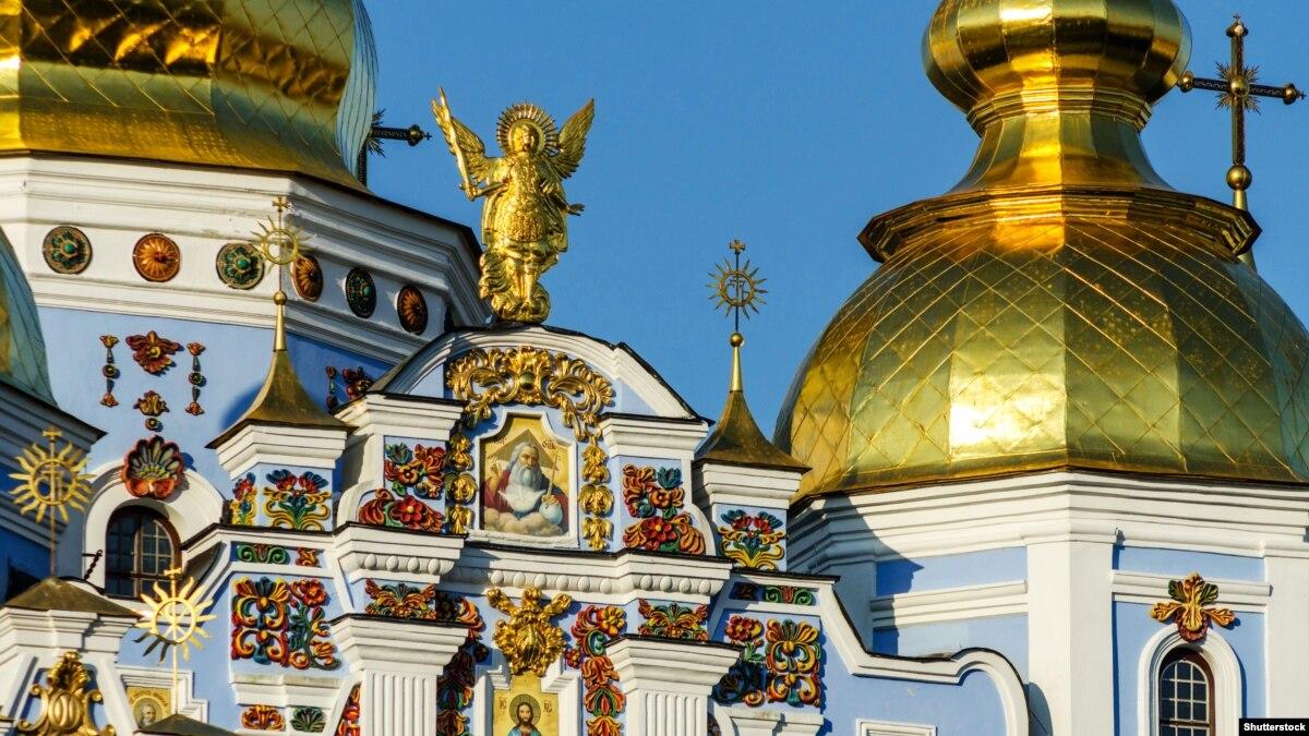 Православная церковь Украины официально зарегистрирована