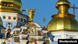 Михайловский Златоверхий монастырь в Киеве, который принадлежит Православной церкви Украины