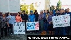 Митинг в Каспийске, 22 сентября 2019 года