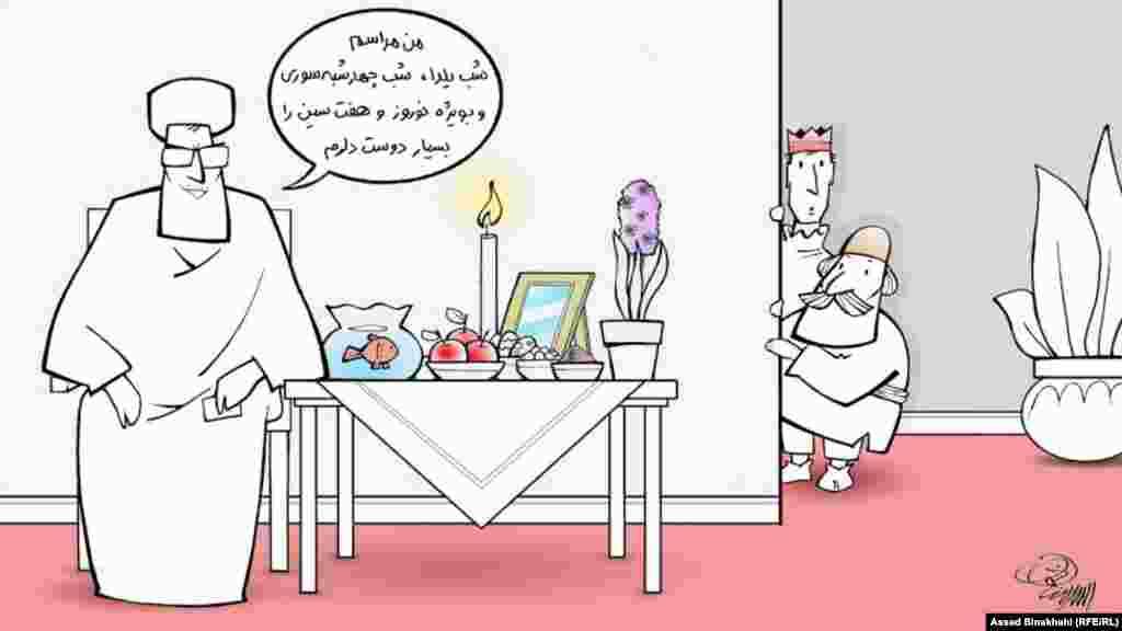 Iran--cartoon-April Fool