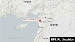 Локацијата каде беше соборен рускиот авион.