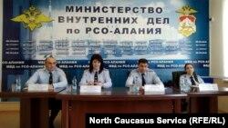 Cеминар в МВД Северной Осетии-Алания.