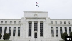 The U.S. Federal Reserve has announced a plan to buy hundreds of billions of dollars worth of U.S. Treasury bonds.