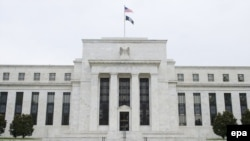 Вашингтон - АКШнын Федералдык резерв системасы - Борбордук банк жайгашкан имарат.