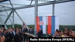 Ceremonija otvaranja mosta na Rači, 06. septembar 2010. Foto: Sadik Pazarac