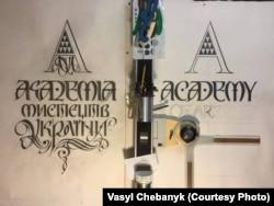Шрифт Василя Чебаника також використовується Національною академією мистецтв