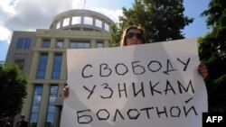 Расследование событий на Болотной площади в Москве продолжается уже более года