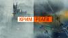 Окупований Крим. Для реінтеграції півострова потрібні найрізноманітніші ЗМІ
