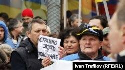 Марш миру. Антивоєнний мітинг у Москві, 15 березня 2014 року