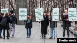 """Активисты партии """"Яблоко"""" - архивное фото"""