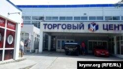 Закрытый севастопольский ЦУМ