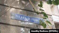 Dilarə Əliyeva küçəsi