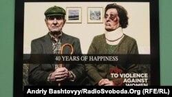 Плакат с выставки против гендерного насилия в Киеве, 25.11.2011