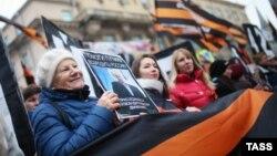 Демонстрація з нагоди Дня національної єдності в Москві 4 листопада 2015 року