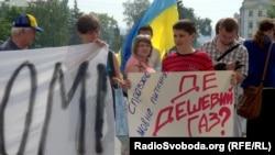 Акція «Займіться ділом, а не язиком», Донецьк, 5 червня 2012 року