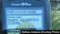 Показатели прибора активистов между Качугским и Александровским трактом под Иркутском