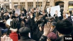В Самаре пройдет пикет в защиту всех политзаключенных современной России