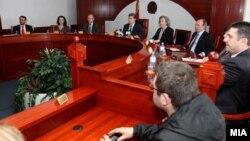 Архивска фотографија: Уставен суд на Македонија