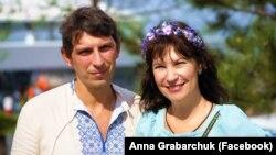 Анна Грабарчук с мужем