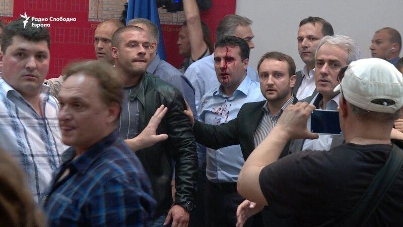 ВМРО ДПМНЕ го обвини СДСМ за насилствата во Собранието