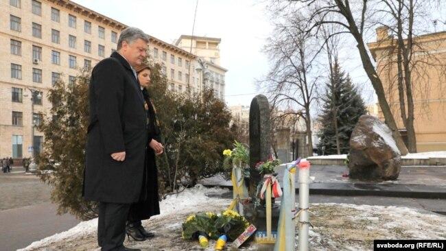 Як украінцы ўшаноўваюць памяць Міхася Жызьнеўскага. Фотагалерэя