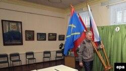 Fгитационные материалы за «Единую Россию» до сих пор не сняты
