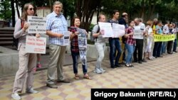 Пикет против действий Росгвардии на акциях протеста 12 июня, Ростов-на-Дону, 18 июня 2017 года