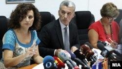Антикорупциска комисија (ДКСК)