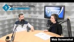 Политолог Руслан Бортник (слева) в программе Донбасс-Реалии. Скриншот