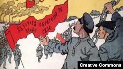 """Фрагмент предвыборного плаката партии эсеров, 1917. (""""В борьбе обретешь ты право свое"""" – эсеровский лозунг)"""