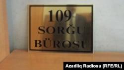 109 Məlumat bürosu