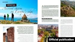 Հայաստանի վերաբերյալ հոդվածը ՆԱՏՕ-ի ամսագրում