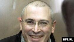 "Михаил Ходорковский: ""Спасибо, хорошо!"""
