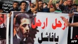Daxili işlər naziri Mohammed al-Ghabban-ın istefası tələbi ilə aksiya