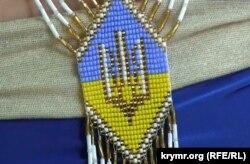 Прикраса з українським тризубом