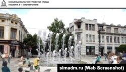 Согласно проекту, на перекрестке улиц Пушкина и Карла Маркса должны были разместить фонтан