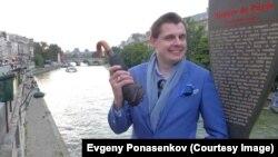 Евгений Понасенков в Париже