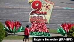 Попри пандемію коронавірусу Білорусь готується до масових урочистостей 9 травня