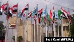 معرض بغداد الدولي (من الارشيف)