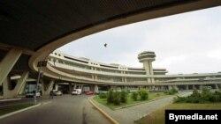 Нацыянальны аэрапорт «Менск», дзе адбудзецца выязное паседжаньне суду