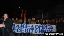 Протест на опозицијата во Струмица.