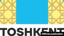 Тошкент шаҳри логотипи (Фрагмент) Тошкент шаҳар ҳокимлиги расмий сайтидан олинди.