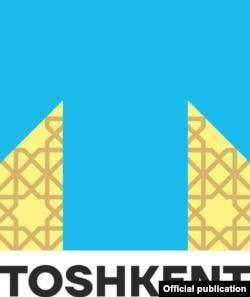 Тошкент шаҳри логотипи. Тошкент шаҳар ҳокимлиги расмий сайтидан олинди.