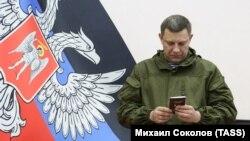 Голова угруповання «ДНР» Олександр Захарченко