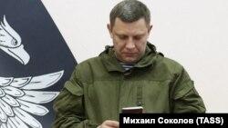"""Глава так называемой """"ДНР"""" Александр Захарченко"""